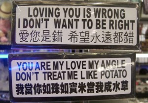 Lost in Translation 9