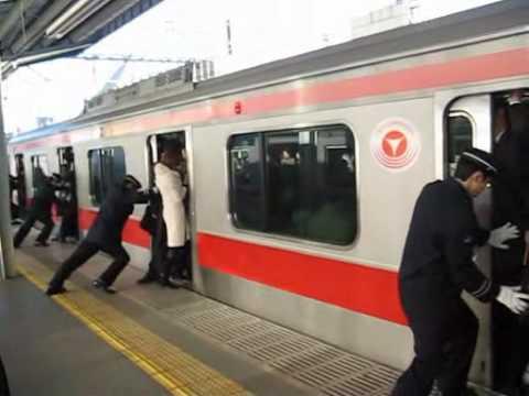 Odd Job - Oshiya - Train Passenger Stuffers